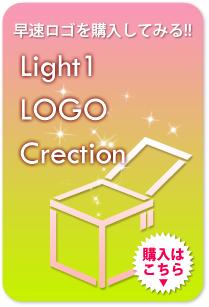 Light1 LOGO Crection