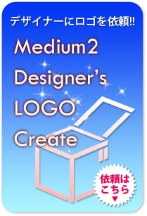 Medium2 Designer's LOGO Create