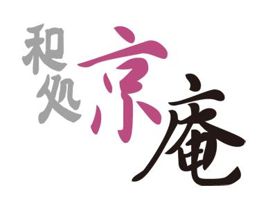 和文ロゴタイプ、タイポグラフィ